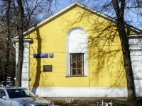 Tverskoy district,  , house 11 с.3А. office building