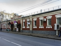 Tverskoy district,  , house 15 с.1. Social and welfare services