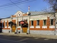 Tverskoy district,  , house 15 с.3. cafe / pub