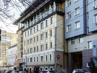 Tverskoy district,  , house 22. Apartment house
