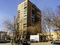Tverskoy district,  , house 30 к.1. Apartment house