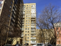 Tverskoy district,  , house 30 к.2. Apartment house