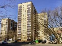 Tverskoy district,  , house 30 к.3. Apartment house