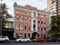 Tverskoy district,  , house 32. office building