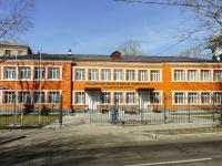 ,  , house 11А с.1. 学院
