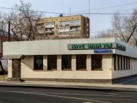Хамовники район, улица 10 лет Октября, дом 5. кафе / бар