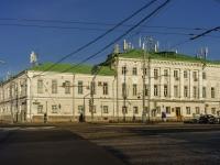Khamovniki District, blvd Gogolevskiy, house 2. office building