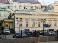 Khamovniki District, blvd Gogolevskiy, house 15. office building
