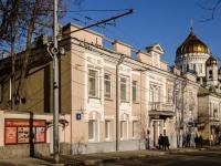 Khamovniki District, blvd Gogolevskiy, house 4. public organization