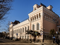 Khamovniki District, blvd Gogolevskiy, house 6 с.1. public organization