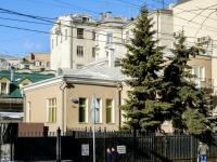 Khamovniki District, blvd Gogolevskiy, house 7 с.1. office building