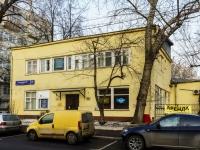 Khamovniki District, blvd Gogolevskiy, house 8 с.2. office building