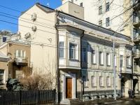 Khamovniki District, blvd Gogolevskiy, house 9. office building