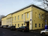 Khamovniki District, blvd Gogolevskiy, house 10 с.2. office building