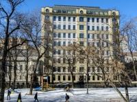 Khamovniki District, blvd Gogolevskiy, house 11. office building