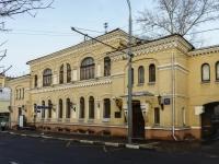 Khamovniki District, blvd Gogolevskiy, house 12 с.1. office building