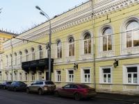 Khamovniki District, blvd Gogolevskiy, house 14 с.1. museum