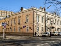 Khamovniki District, blvd Gogolevskiy, house 16. governing bodies