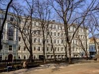 Khamovniki District, blvd Gogolevskiy, house 17. office building