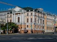 Khamovniki District,  , house 3. exhibition center