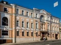 Khamovniki District,  , house 5. exhibition center