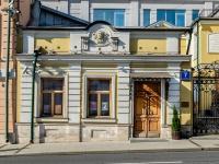Khamovniki District,  , house 7 с.2. museum