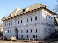 Khamovniki District,  , house 1/2.