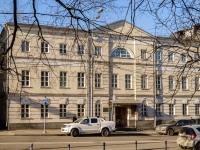 Khamovniki District,  , house 4 с.2. office building