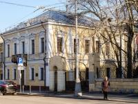 Khamovniki District,  , house 5 с.1. office building