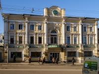 Khamovniki District,  , house 6. store