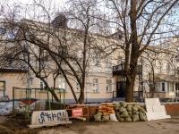 Khamovniki District,  , house 8 с.2. Apartment house