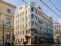 Khamovniki District,  , house 9/9. governing bodies