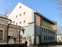 Khamovniki District,  , house 12/2. museum