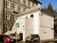 Khamovniki District,  , house 12/2СТР9. vacant building