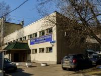 район Хамовники, улица Усачева, дом 10 с.1. многофункциональное здание