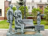 Москва, район Хамовники, Фрунзенская наб, скульптурная композиция