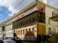 Khamovniki District,  , house 5 с.4. office building