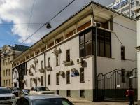 Khamovniki District,  , house 5 с.5. office building