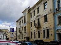 Khamovniki District,  , house 12 с.2. office building
