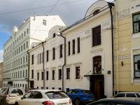 Khamovniki District,  , house 14. office building