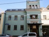 Khamovniki District,  , house 2А. office building