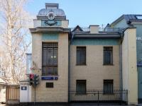 Khamovniki District,  , house 4 с.8. school