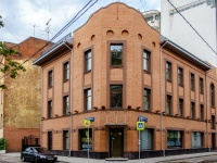 Khamovniki District,  , house 1/1. office building