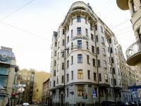 ,  , house 14/3. 公寓楼