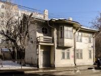 ,  , house 8А. 写字楼