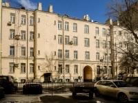 ,  , house 23 с.2. 公寓楼