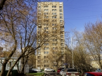 Khamovniki District,  , house 3 к.1. Apartment house