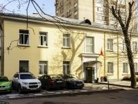 Khamovniki District,  , house 5 с.8. office building