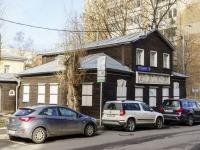 Khamovniki District,  , house 5 с.2. office building
