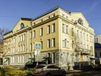 Khamovniki District,  , house 9. office building